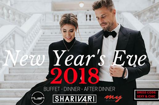 Capodanno Shari Vari