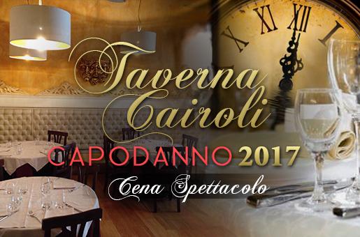 Capodanno Taverna Cairoli Roma 2017