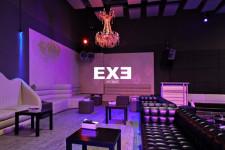 capodanno-exe-515x340