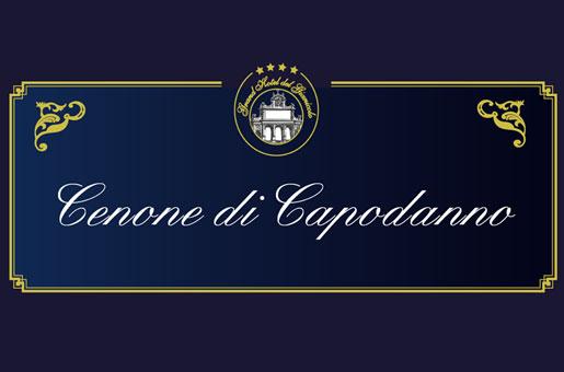 Capodanno Grand Hotel Gianicolo 2018