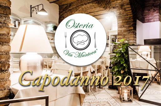 Capodanno Osteria di Mantova Roma 2017