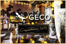 capodanno ristorante geco roma 2018