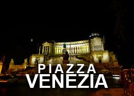 Capodanno Piazza Venezia Roma 2016